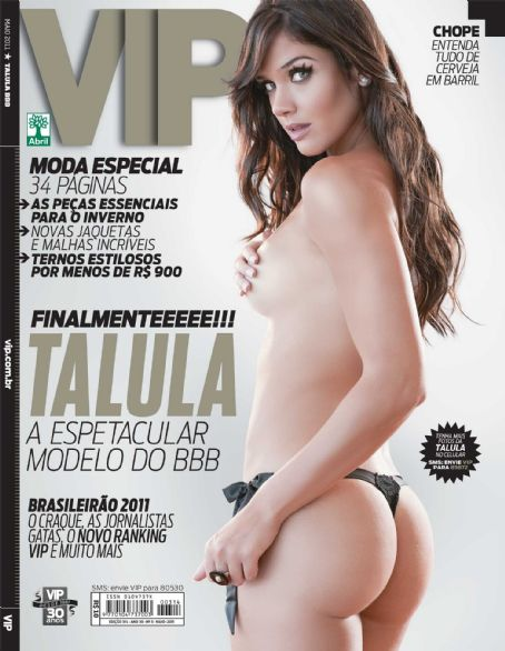 Talula Pascoli - VIP Magazine Cover [Brazil] (May 2011)