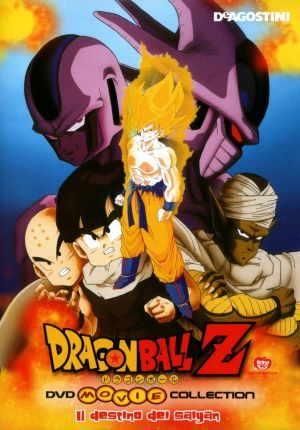 Dragon Ball Z: Lord Slug (1991) Poster