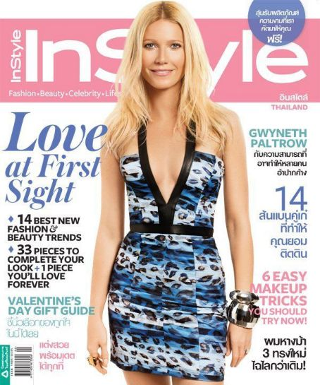 Gwyneth Paltrow - InStyle Magazine Cover [Thailand] (February 2011)