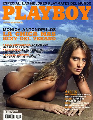 Monica Antonopulos - Playboy Magazine Cover [Argentina] (January 2007)