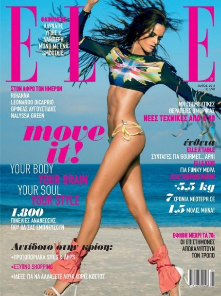 Izabel Goulart - Elle Magazine Cover [Greece] (May 2013)