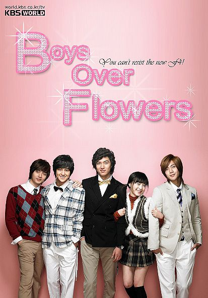 Boys Before Flowers (2009) Poster