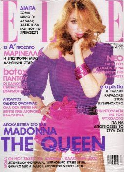 Madonna - Elle Magazine Cover [Greece] (February 2006)