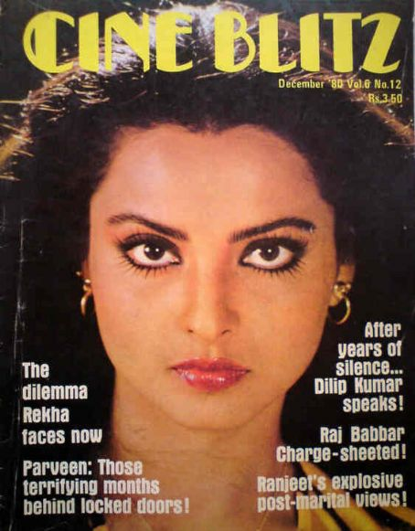 Rekha Ganesan - Cinéblitz Magazine [India] (December 1980)