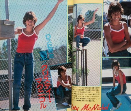 Kristy McNichol - Screen Magazine Pictorial [Japan] (June 1981)