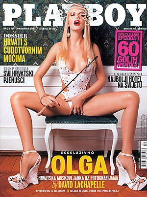Olga Rodionova - Playboy Magazine Cover [Croatia] (December 2003)