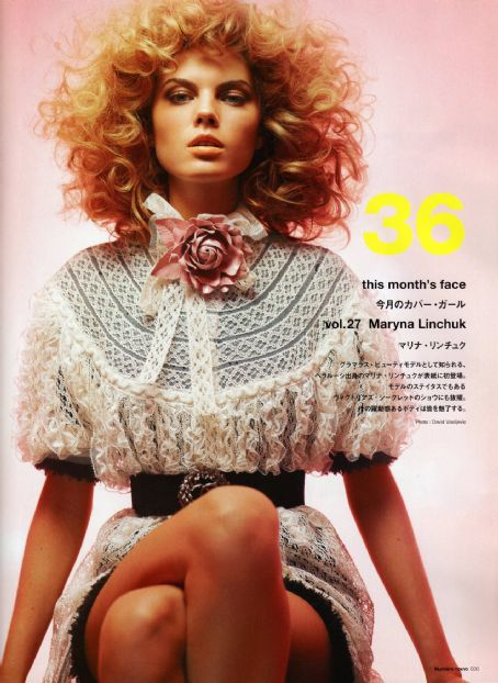 Maryna Linchuk  Numero Magazine Pictorial March 2010 Japan