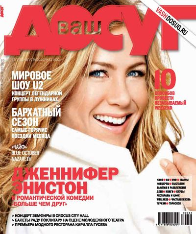 Jennifer Aniston - Dosug Magazine Cover [Russia] (August 2010)