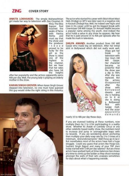 Shilpa Anand and Karan Singh Grover Zing Magazine Pictorial [India] (February 2012)