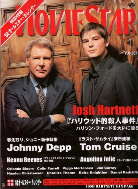 Josh Hartnett - Movie Star Magazine [Japan] (January 2004)