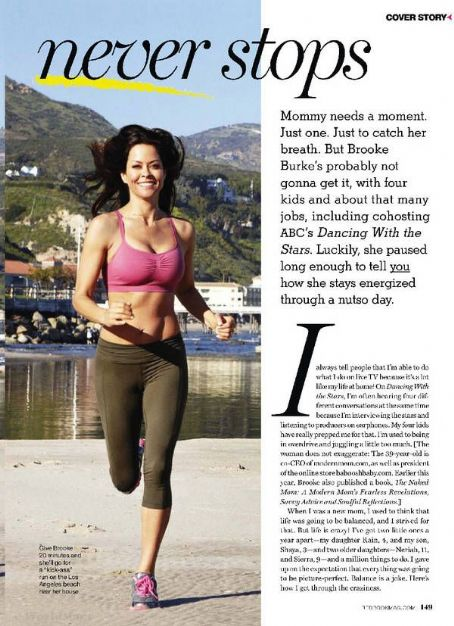 Dancer Brooke Burke Redbook Magazine July 2011