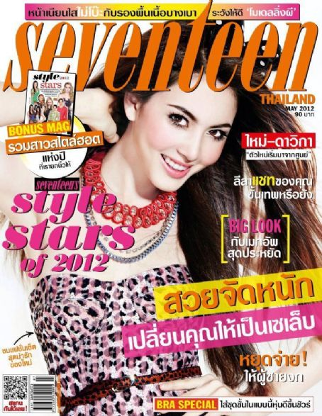 Seventeen Magazine Cover [Thailand] (May 2012)