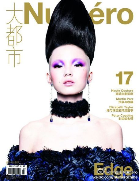 Ju Xiaowen - Numero Magazine Cover [China] (April 2012)