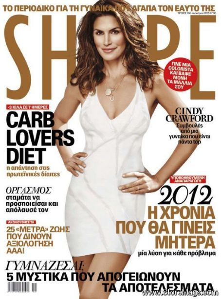 Cindy Crawford - Shape Magazine Cover [Greece] (January 2012)