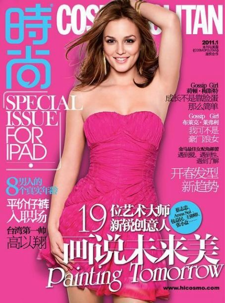 Leighton Meester - Cosmopolitan Magazine Cover [China] (January 2011)