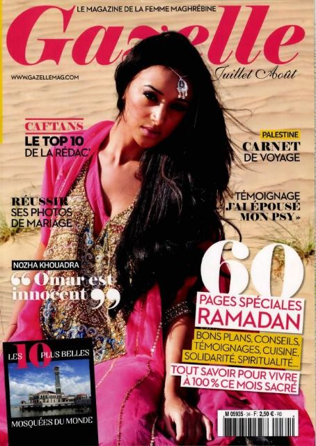 Nozha Khouadra - Gazelle Magazine Cover [France] (August 2011)
