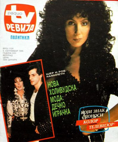 Cher - Radio Tv Revija Magazine [Yugoslavia (Serbia and Montenegro)] (9 September 1988)