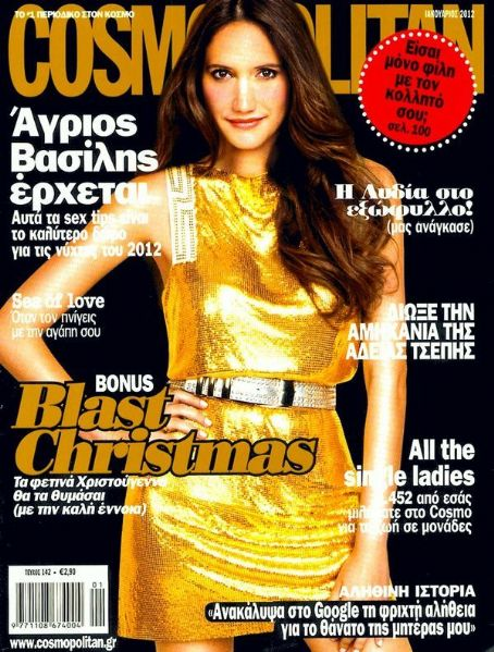 Lydia Papaioannou Cosmopolitan Greece January 2012