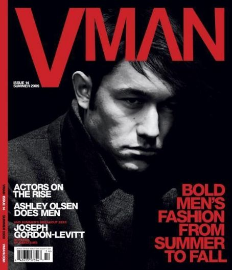 Joseph Gordon-Levitt - VMan Magazine Cover [United States] (March 2009)