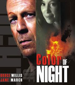 Jane March Color of Night DVD