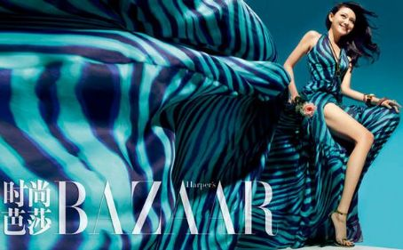 Barbie Hsu Harper's Bazaar China June 2011
