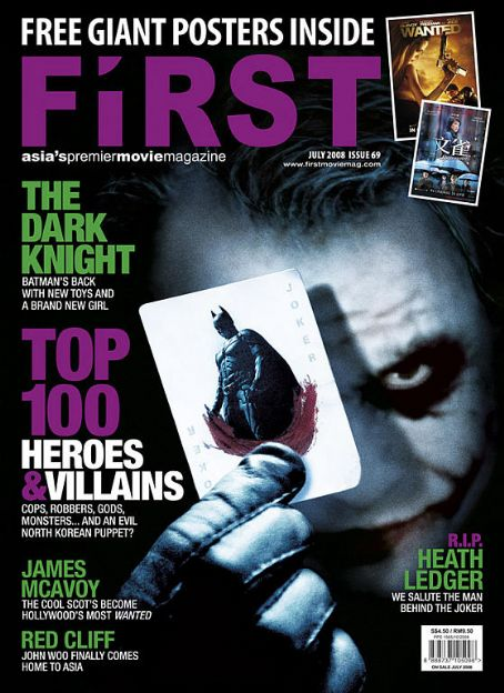 Heath Ledger - First Magazine [Singapore] (July 2008)