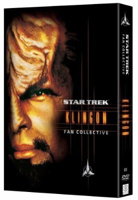 Star Trek: The Next Generation Star Trek: Deep Space Nine (1993)