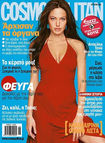 Angelina Jolie - Cosmopolitan Magazine [Greece] (August 2004)