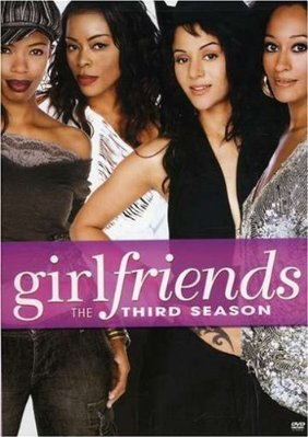 Girlfriends  (2000)