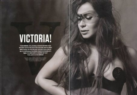 Victoria Koblenko  FHM Netherlands June 2012