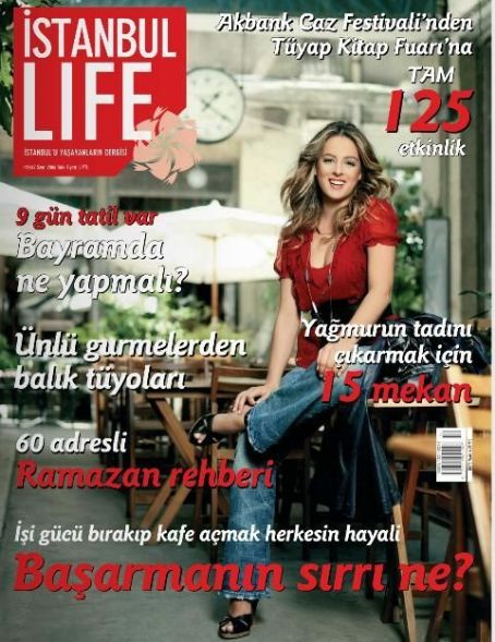 Doga Rutkay - Istanbul Life Magazine Cover [Turkey] (October 2006)
