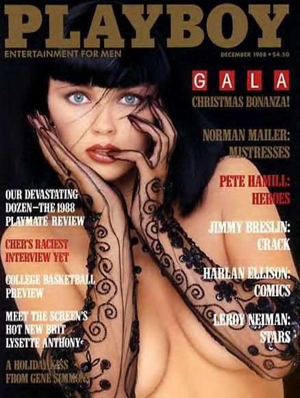 Katariina Souri Playboy magazine cover December 1988