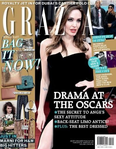 Angelina Jolie - Grazia Magazine Cover [Iran] (29 February 2012)