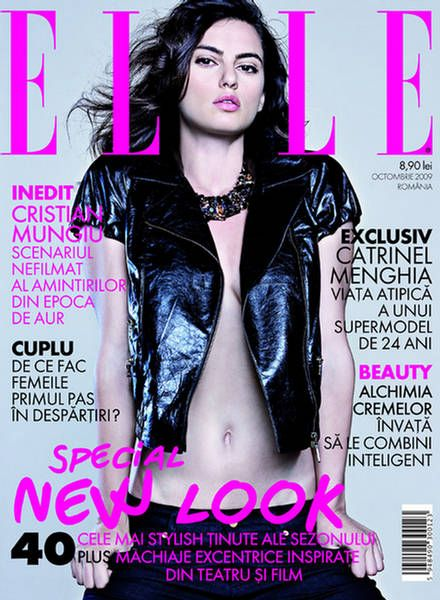 Catrinel Menghia - Elle Magazine [Romania] (October 2009)